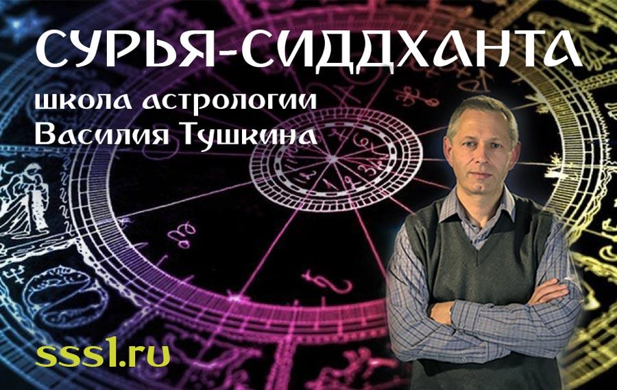 sss1.ru